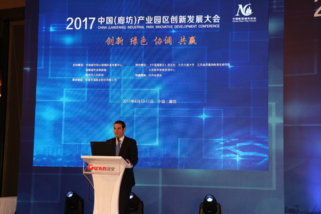 Chamber's National Chair of Construction Working Group Addresses at the 2017 China (Langfang) International Industrial Park Innovation Development Conference